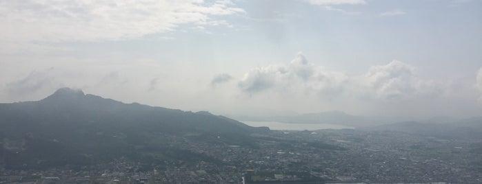 南嶺 is one of 屋島 (Yashima).