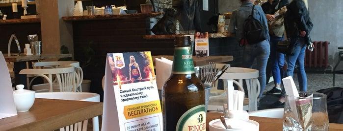 еда и кофе is one of Gespeicherte Orte von Darren.