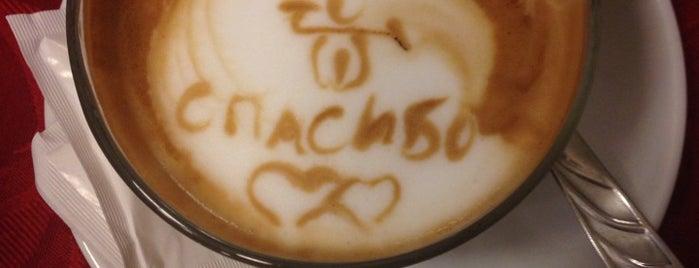 Antico Caffè del Teatro Marcello is one of Posti che sono piaciuti a Halil.
