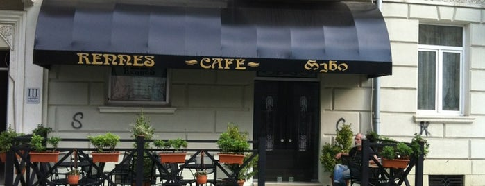 Rennes Cafe | რენი is one of Georgia.