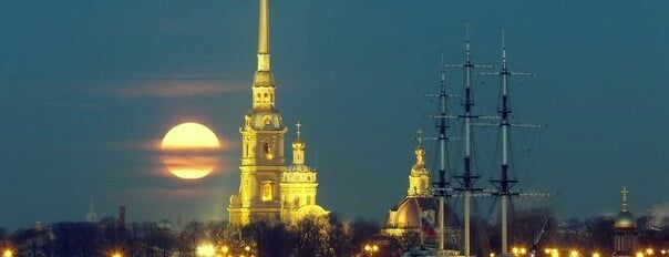 Peter and Paul Fortress is one of Go Ahead, Be A Tourist.