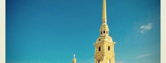 Peter and Paul Cathedral is one of СПб..