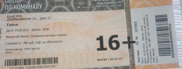 Ponominalu.ru is one of สถานที่ที่ Anastasia ถูกใจ.