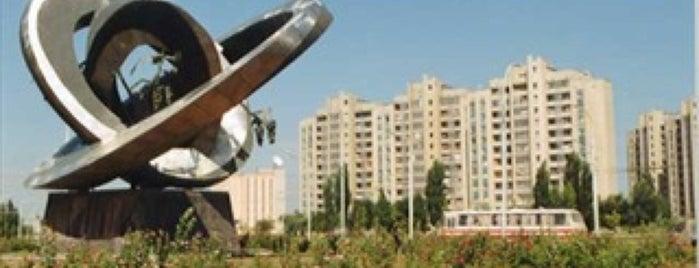 Volgodonsk is one of Города Ростовской области.