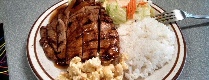Anna's Teriyaki is one of Places To Eat (Again and again!).