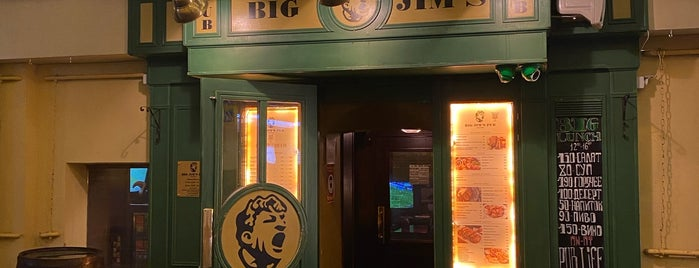 Pub Big Jim's is one of Irish and english pubs Moscow.