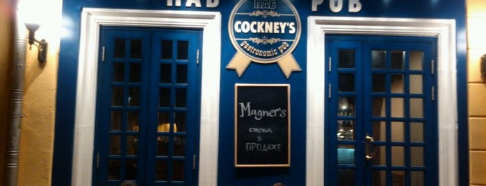 Cockney's Pub is one of Moscow.