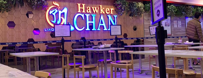 Hawker Chan is one of Melbourne.