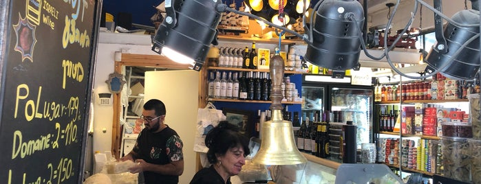Yom Tov Sandwiches is one of Tel Aviv Places.
