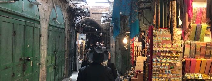 Armenian Quarter is one of Lugares guardados de Marina.