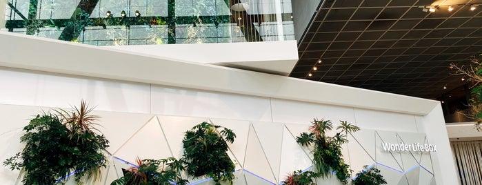 Panasonic Center Tokyo is one of Tokyo.