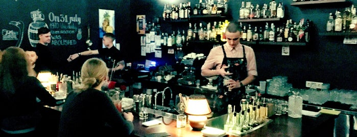 Black Tot Bar is one of Kyiv.