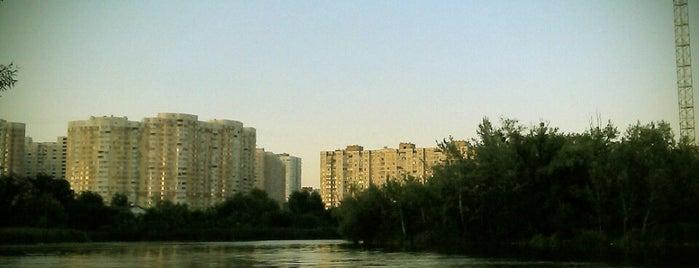 Озеро Качине is one of Lieux qui ont plu à Galia.