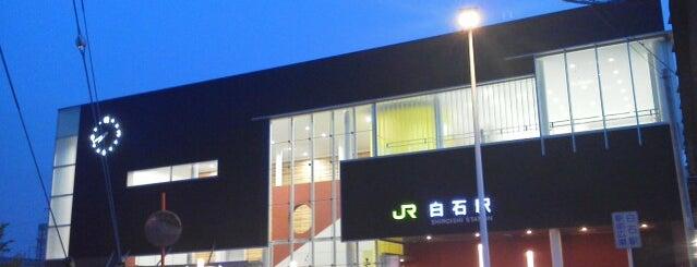 JR Shiroishi Station (H03) is one of JR 홋카이도역 (JR 北海道地方の駅).