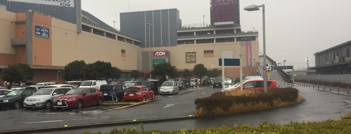 AEON is one of closed.