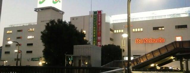 Ito Yokado is one of Funabashi・Ichikawa・Urayasu.