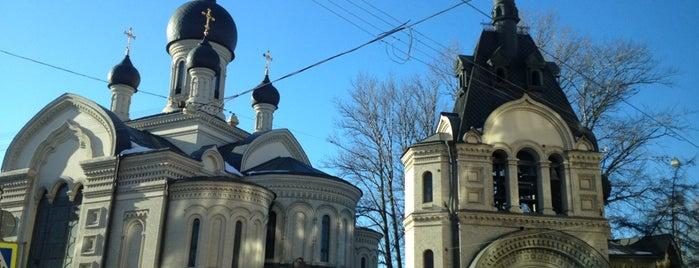 Подворье Спасо-Преображенского Валаамского мужского монастыря is one of Православный Петербург/Orthodox Church in St. Pete.