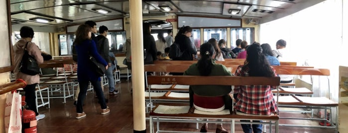 Star Ferry is one of Hong Kong.