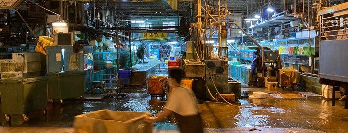 Aberdeen Wholesale Fish Market is one of Hong Kong.