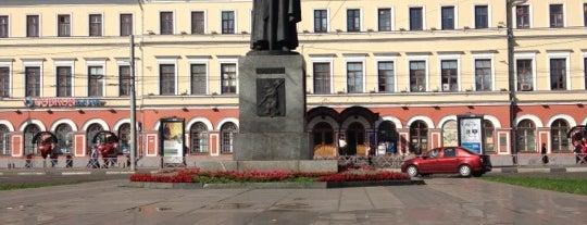 Памятник Ярославу Мудрому is one of Ярославль.