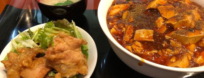 中国家庭菜館 宝喜 HOKI is one of 行ってみたい.