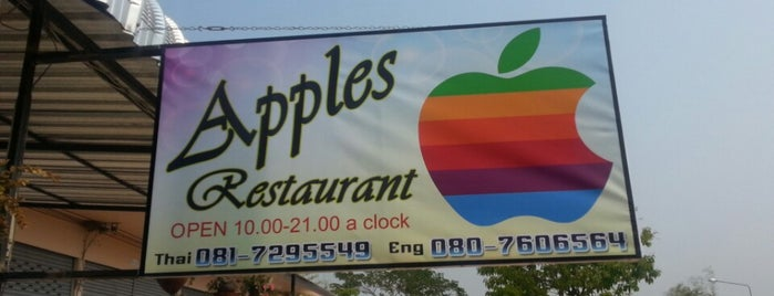 apples restaurant and bar is one of food.
