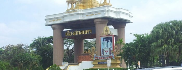 city gate sakon nakhon is one of places.
