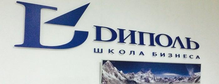 Школа бизнеса Диполь is one of Russian Startup Tour 2014. Этап 1: Поволжье.