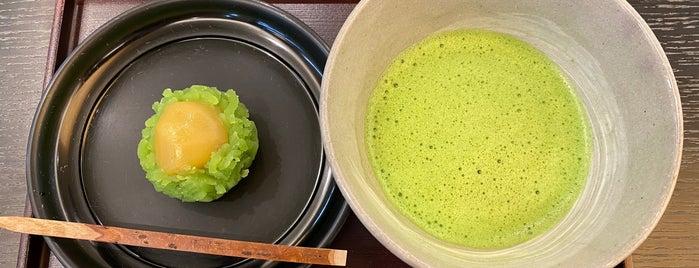 鶴屋吉信IRODORI is one of 京都に行ったらココに行く! Vol.13.