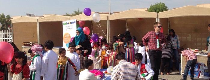 Al Ittihad Private School is one of Julia : понравившиеся места.