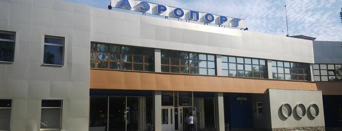 Cheboksary Airport (CSY) is one of 5 Коллекция – Жемчужины и бриллианты!!!.