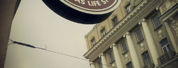 Coffee Life is one of kharkiv.