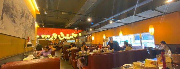 馬辣頂級麻辣鴛鴦鍋 is one of F&Bs - Taipei & Vicinity, Taiwan.