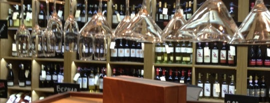 Wine Express is one of My wine's spots.