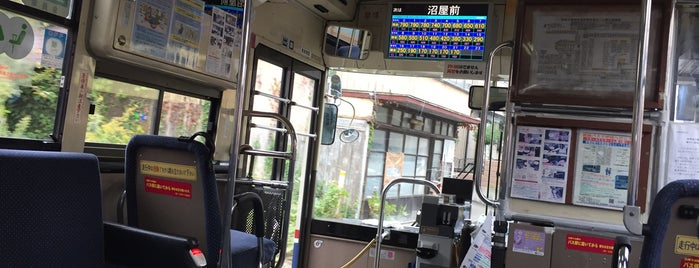 沼屋前 バス停 is one of Tempat yang Disukai Masahiro.