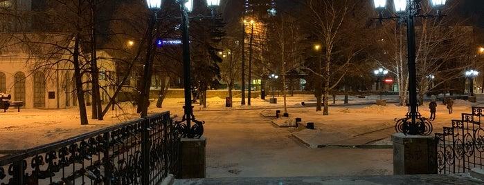 Пешеходный мост в Историческом сквере is one of Posti che sono piaciuti a Irina.