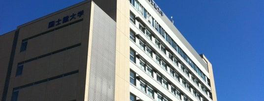 国士舘大学 梅ヶ丘校舎 is one of 学校(アクセス済).