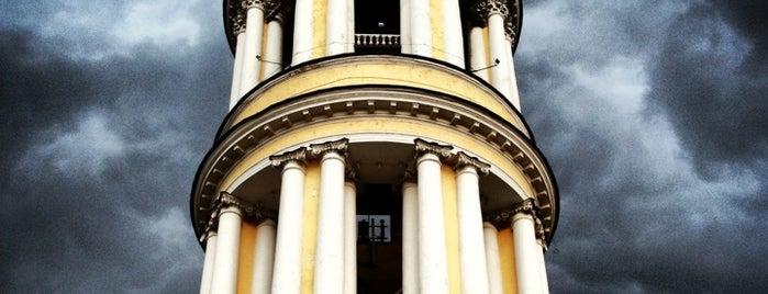 """Студия Английского языка """"На Колокольной"""" is one of สถานที่ที่บันทึกไว้ของ Galina."""