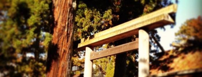 Ise Jingu Geku Shrine is one of Locais curtidos por ZN.