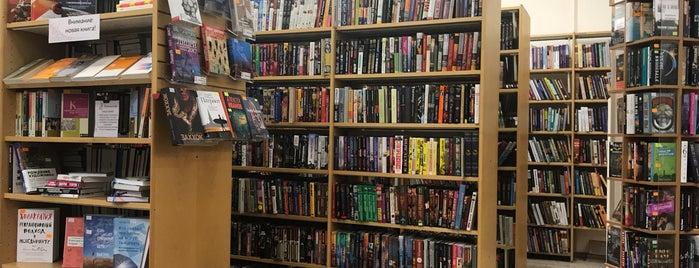 Центральная городская молодежная библиотека имени М. А. Светлова is one of Elena's Liked Places.