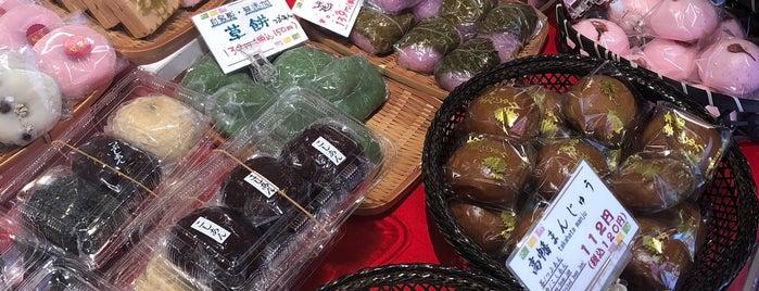 高幡饅頭 is one of Posti che sono piaciuti a Katsu.