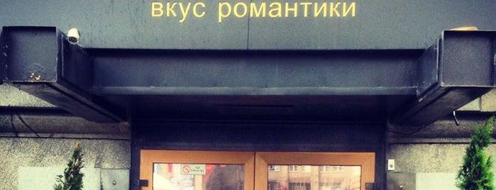 Лучший Кальян в Москве