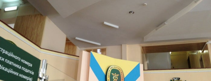 Державна податкова інспекція в Оболонському район is one of Locais curtidos por Ольга.