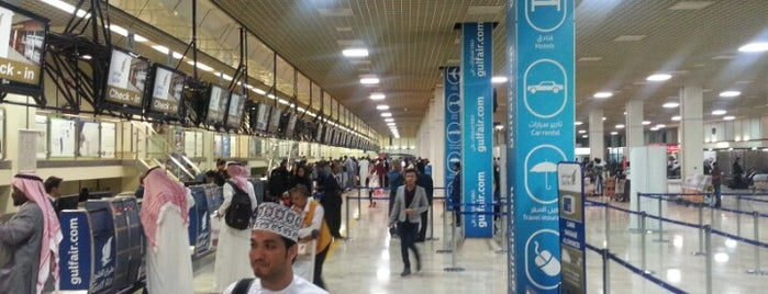 Bahrain International Airport (BAH) is one of Free WiFi Airports 2.