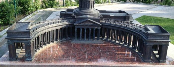 Александровский парк is one of Интересные места. Санкт-Петербург..