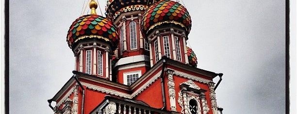 Собор Пресвятой Богородицы is one of Нижний Новгород.