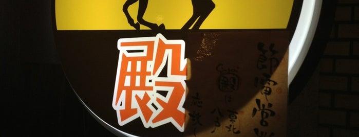 立呑み居酒屋 殿 is one of Locais salvos de ぎゅ↪︎ん 🐾.