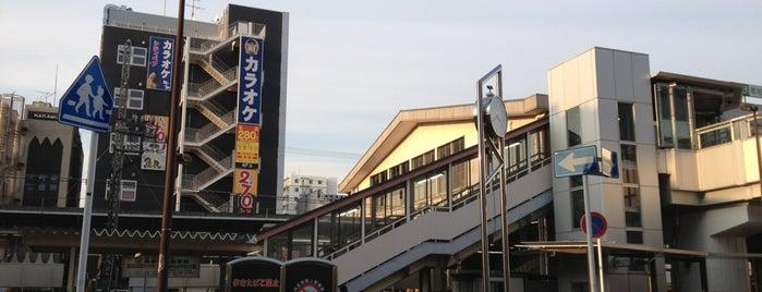 Minami-Kashiwa Station is one of JR 키타칸토지방역 (JR 北関東地方の駅).
