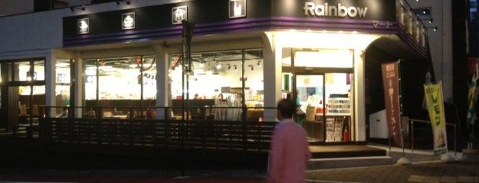 コンビニエンスレインボー 鬼怒川店 is one of 高井 : понравившиеся места.