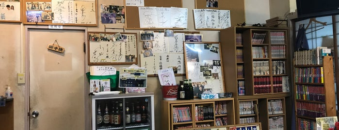 きくよし食堂 is one of ロケ場所など.